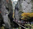 Khám phá 7 kho báu tự nhiên của tỉnh Gyeongsangbuk, Hàn Quốc