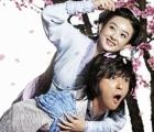 Cát Tường Thiên Bảo: Mỹ nam xứ Hàn làm vương tử lông bông, Triệu Lệ Dĩnh hóa cô nàng 'tương tư'