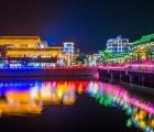 Cây cầu nổi bật nhất Trung Quốc, khung cảnh ban đêm khiến ai cũng ngỡ ngàng