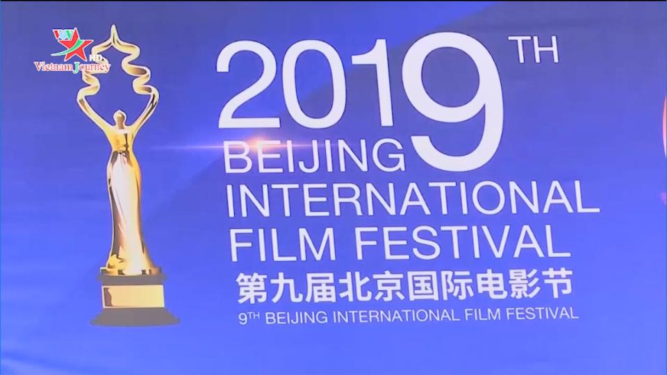Điện ảnh và Sao số 14: Những nét nổi bật tại liên hoan phim quốc tế Bắc Kinh 2019