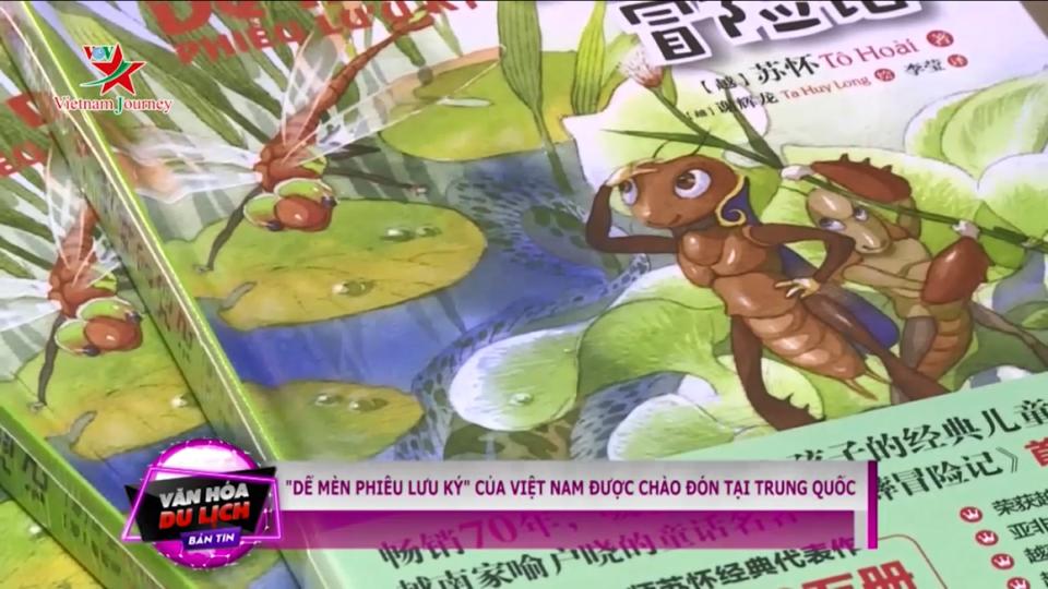 """""""Dế mèn phiêu lưu ký"""" được chào đón tại Trung Quốc"""