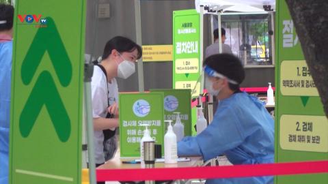 Hàn Quốc phấn đấu 70% dân số được tiêm vaccine Covid-19 trước Tết Trung thu
