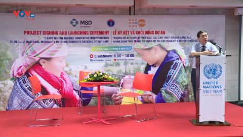 UNFPA khởi động dự án giảm tình trạng tử vong mẹ ở các vùng dân tộc thiểu số tại Việt Nam